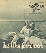 Постер к фильму «Ночная серенада»