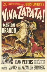 Постер к фильму «Вива, Сапата!»