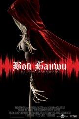 Постер к фильму «Вой Банши»