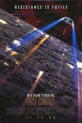 Постер к фильму «Звездный путь: Первый контакт»