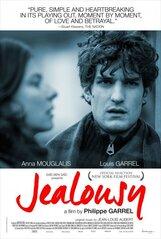 Постер к фильму «Ревность»