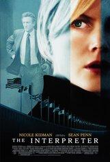 Постер к фильму «Переводчица»