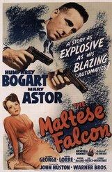 Постер к фильму «Мальтийский сокол»