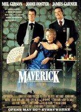 Постер к фильму «Мэверик»