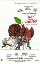 Постер к фильму «Все они смеялись»