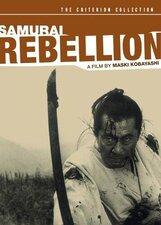Постер к фильму «Бунт самураев»