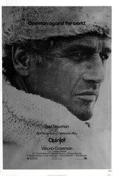 Постер к фильму «Квинтет»