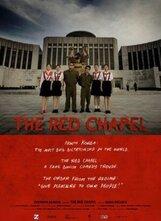 Постер к фильму «Красная капелла»