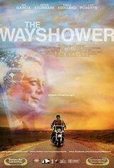 Постер к фильму «Проводник»