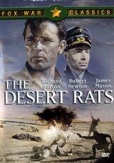 Постер к фильму «Песчаные крысы»