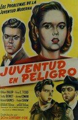Постер к фильму «Опасные годы»