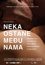 Постер к фильму «Только между нами»