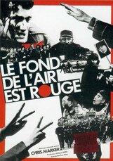Постер к фильму «Цвет воздуха — красный»