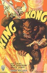 Постер к фильму «Кинг Конг жив»