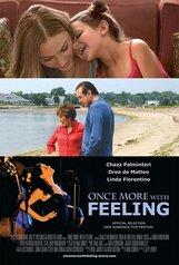 Постер к фильму «Еще раз с чувством»