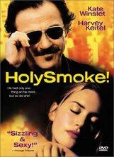 Постер к фильму «Священный дым»