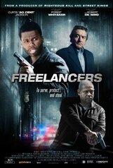 Постер к фильму «Фрилансеры»