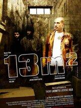 Постер к фильму «Тринадцать квадратных метров»
