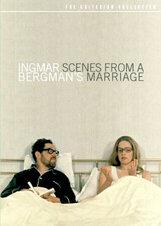 Постер к фильму «Сцены из супружеской жизни»