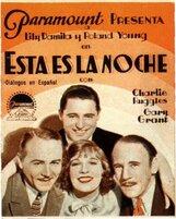 Постер к фильму «Эта ночь»