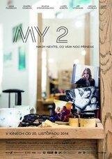 Постер к фильму «Мы 2»