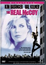 Постер к фильму «Настоящая МакКой»