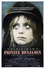 Постер к фильму «Рядовой Бенджамин»