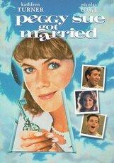 Постер к фильму «Пегги Сью вышла замуж»