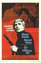 Постер к фильму «Ночь следующего дня»