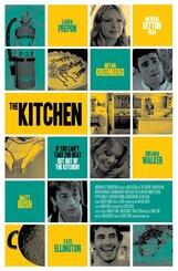 Постер к фильму «Кухня»