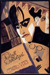 Постер к фильму «Кабинет доктора Калигари»