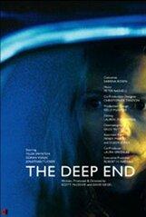 Постер к фильму «На самом дне»