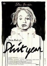 Постер к фильму «Дерьмовый год»