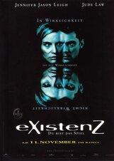 Постер к фильму «Экзистенция»