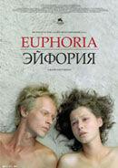 Постер к фильму «Эйфория»