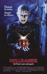 Постер к фильму «Восставший из ада»