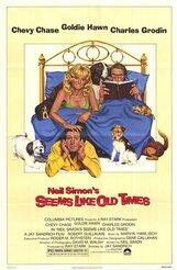 Постер к фильму «Как в старое доброе время»
