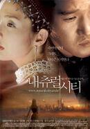 Постер к фильму «Город будущего »