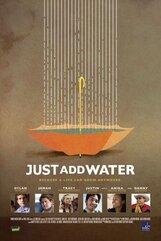 Постер к фильму «Просто добавь воды»
