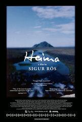 Постер к фильму «Хейма»