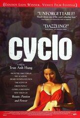 Постер к фильму «Рикша»