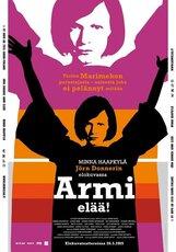 Постер к фильму «Арми жива!»