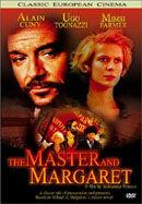 Постер к фильму «Мастер и Маргарита»