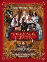 Постер к фильму «Самая красивая загадка»