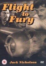 Постер к фильму «Побег к ярости»