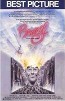 Постер к фильму «Бразилия»