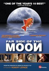 Постер к фильму «Обратная сторона Луны»