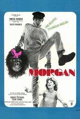 Постер к фильму «Морган: Подходящий случай для терапии»