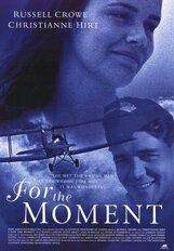 Постер к фильму «Мгновения любви»