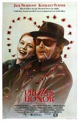 Постер к фильму «Честь семьи Прицци»